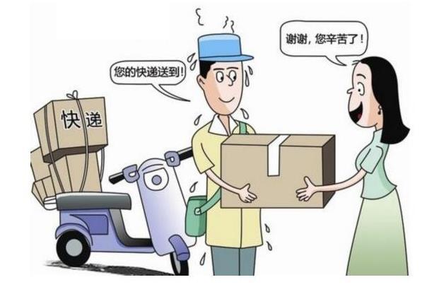 快遞員為什么總抱怨 一個包裹掙一塊錢 你還想要什么服務