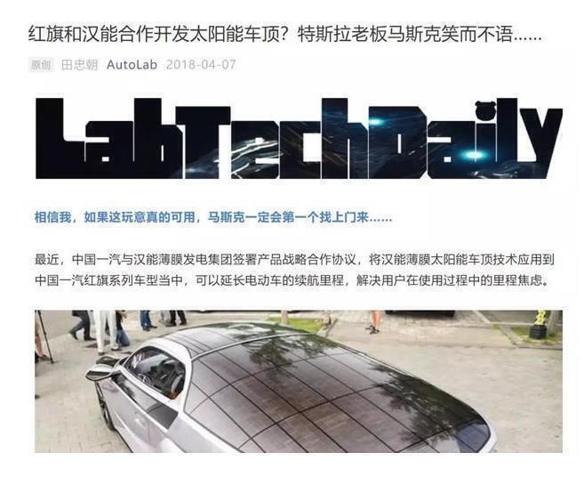 繼太陽能車頂后 特斯拉向中國推出太陽能屋頂