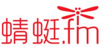 蜻蜓FM獲得了小米的戰略投資是真的嗎 雙方將展開怎樣的合作