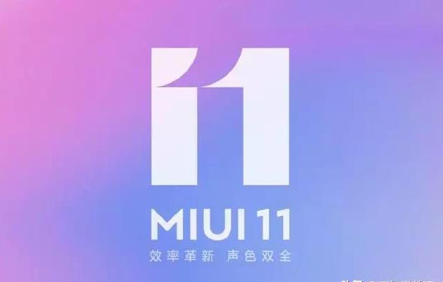 在安卓系統方面 miui稱得上是最好用的嗎