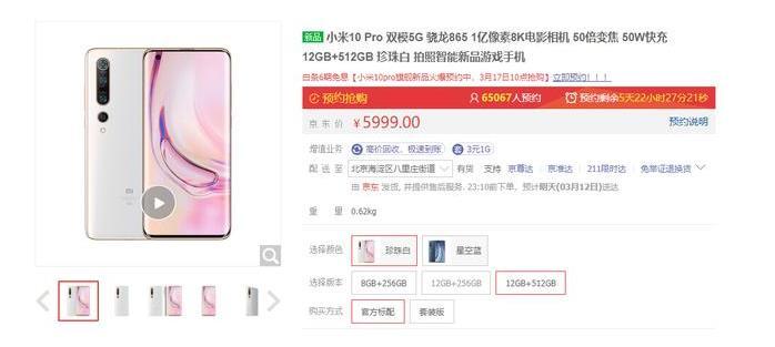 國產手機售價已經超越iPhone 11  到底是誰給的底氣