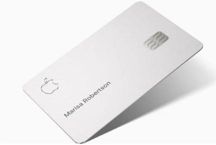 苹果Apple Card用户遭盗刷 原因是什么
