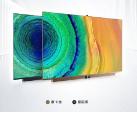 華為智慧屏竟被質疑屏幕供應商為京東方 華為智慧屏外包裝泄露