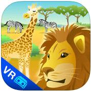 狩獵(VR Safari)