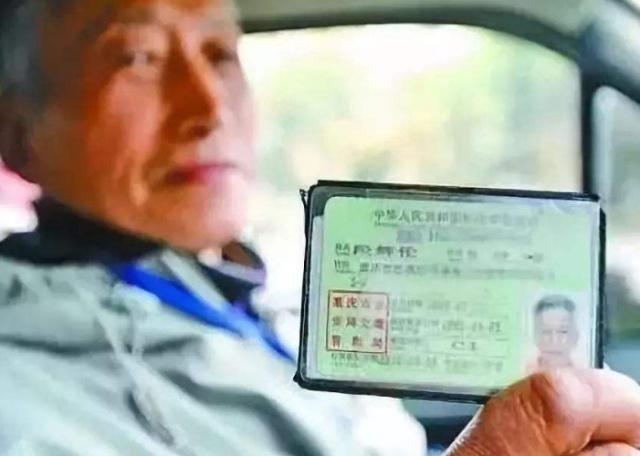 2019驾照新规定实施  2019年?#25216;?#29031;有4种变革