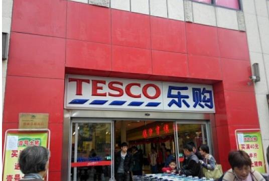 英国Tesco大批量裁员  为什么Tesco要裁员