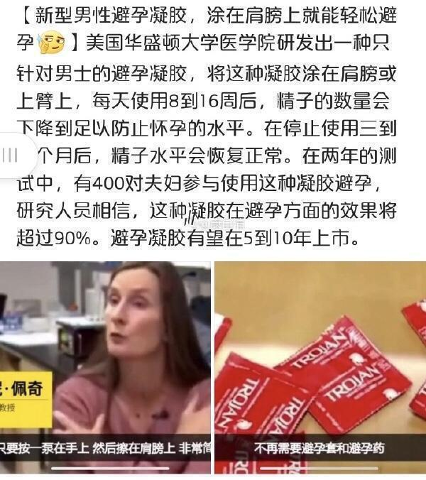 ?#34892;?#19987;用避孕手段会有什么副作用吗  使用?#34892;员?#23381;手段需要注意什么