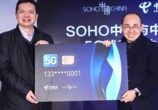 为什么首张5G电话卡会给潘石屹  5G电话卡已经能使用了吗
