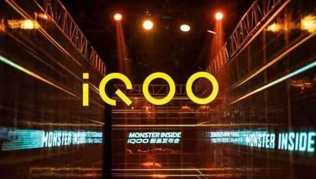 iQOO发布小米魅族各有心思  小米魅族谁更怕IQOO