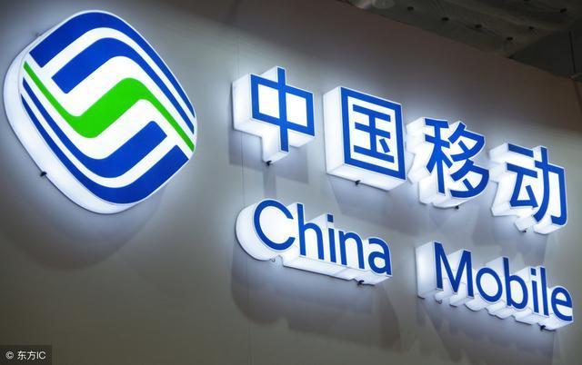 携号转网对移动会有什么影响  中国移动的套路?#24515;?#20123;
