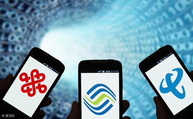 中国移动迷途知返 携号转网要注意什么