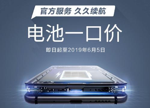 华为手机最新福利来袭 71款机型能享受快来看看有没?#24515;?#21543;
