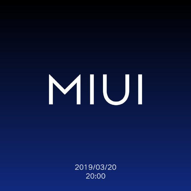 MIUI 11准备更新 带来了这些新功能