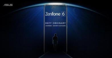 华硕Zenfone 6售价曝光 或将4300元起