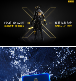 <strong><font color='080808'>realme X2 Pro手机正式发布时间是</font></strong>