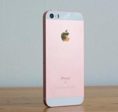 苹果欲将发布小屏iPhone  小屏iPhone叫什么
