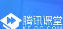 <strong><font color='0A0A0A'>短信偽裝成騰訊課堂實施詐騙是咋回事 騰訊官方已進行警示</font></strong>