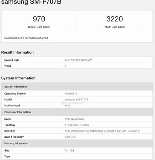 三星Galaxy Z Flip折疊機5G版規格配置首曝