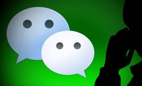 微信账号可以公开买卖 微信买卖背后的灰色利益链
