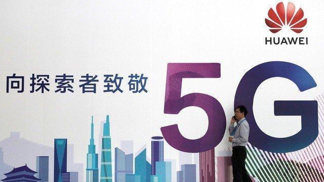 首款5G手机4月5日开售 但是国内消费者却买不到