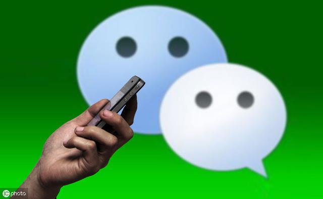 微信开通医疗服务 是为民?#23849;?#36824;是泄露隐私