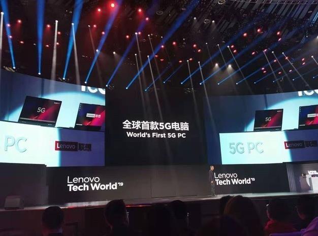 联想正式发布全球首款5G电脑 拥有三大核心技术加持