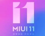 MIUI 11更新的新功能是如何提高微信紅包通知速度