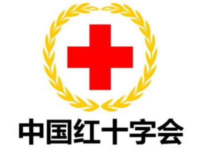 中國紅十字會接受了多少新型肺炎疫情防控社會捐贈款 合計84972.32萬