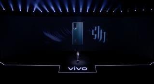 vivo X50有哪些配色 重點在于安靜簡介的秩序