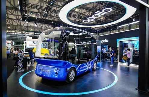 CES Asia在上海开幕 百度Apollo开放平台携全线智能驾驶产品亮相