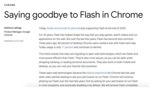 Adobe明確表示2020年停止更新Flash