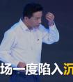 百度李彥宏被潑水是怎么回事