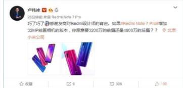 RedmiNote7Pro和荣耀20i怎么选  两款手机对?#20154;?#26356;好