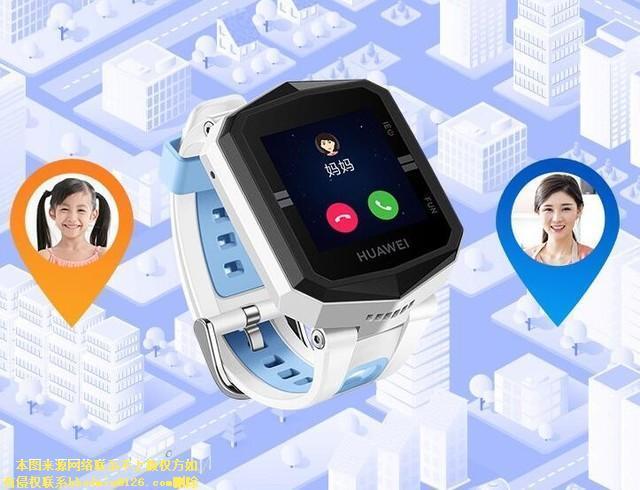 華為兒童手表新品3X開啟預售 都有什么功能