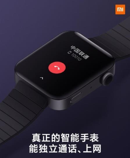 小米手表部分功能曝光 可实现独立通话和上网功能