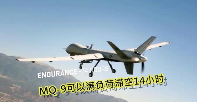 美军MQ-9无人机空袭伊朗事件 无人军事设备正在成为科技竞争核心