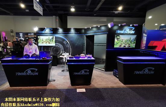 七鑫易维开发VR眼球追踪方案亮相CES2020