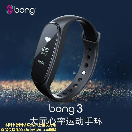 bong3和小米手環2那個好