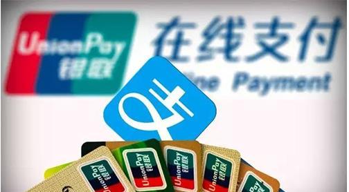 支付机构业务回归本源 央行将撤销客户备付金账户