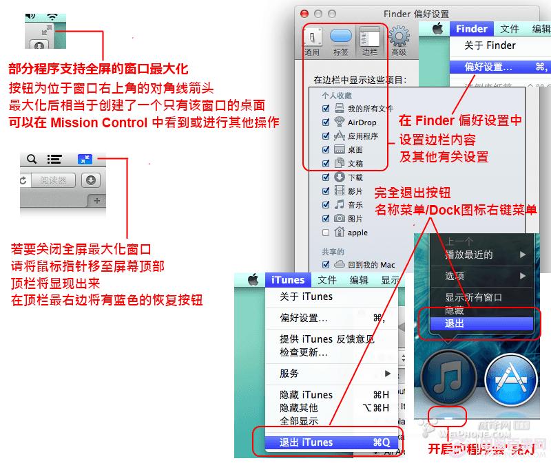 查看本机配置、磁盘空间使用情况等信息
