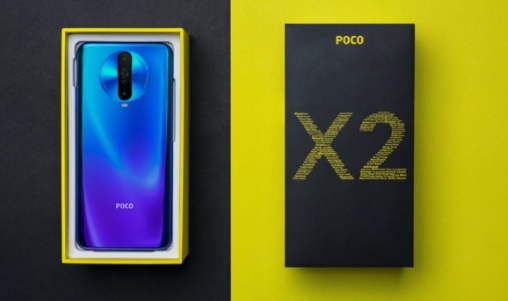 Redmi K30 印度版 POCO X2:小米POCO X2会升级到Android 11