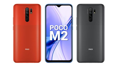 POCO M2 Reloaded续航好不好?POCO M2 Reloaded相机怎么样