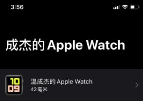 Applewatch3使用技巧分享 千元智能手表中最值得买的一款产品