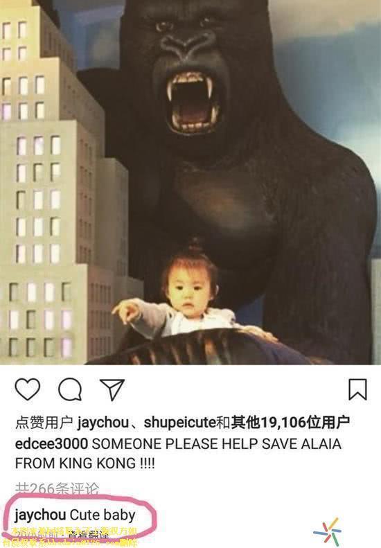 国内资讯_周杰伦点赞陈冠希女儿Alaia的照片_国内资讯_花火网